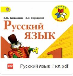 rus1.jpg
